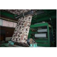 Buy cheap Color caoted steel coil/sheet Grain/stoneprintech covered metal product
