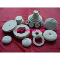 Buy cheap wool felt seal product