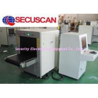 Buy cheap Airport Safe 34mm Steel Penetration X Ray Baggage Scanner Machine product