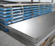 Buy cheap Aluminium Sheet&Coil Aluminium Sheet/Coil (5000 Series) product