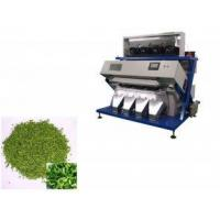 Buy cheap Using Self Checking System 220V Vegetable Sorting Machine For Grading product