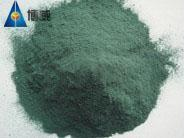 Buy cheap Basic chromium sulfate product