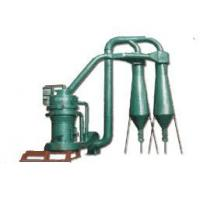 Buy cheap Ultra-fine Mill from Wholesalers