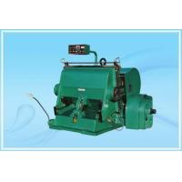 Buy cheap YH Series Creasing Cutting Machine from wholesalers