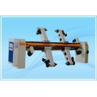 Buy cheap ZJ Mechanical shaftless mill roll stand from wholesalers
