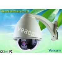 Corrosion - resistant High Speed Dome Camera of AC 24V 36W