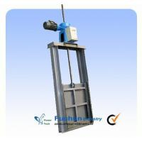Buy cheap Sluice Gate-Gate With Hoisting Device from Wholesalers