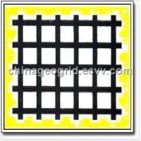 Buy cheap Steel-Plastic Road Reinforcement Composite Geogrid from wholesalers