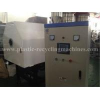 Buy cheap food, feed and pharmaceutical industry rotating drum crystal Infrared crystal dryer product