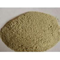 Buy cheap Chemical material product