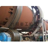 Buy cheap kaolin rotary kiln,kaolin kiln,kaolin rotary kiln metallurgy product