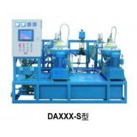 Buy cheap Industrial Manual Discharge Steam 0.45 - 0.7MPa Oil Separator Unit product