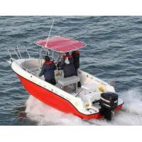 Buy cheap 600 Center Console product