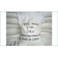 CPVC-Chlorinated Polyvinyl Chloride