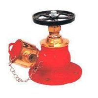 Buy cheap Single Headed Fire Hydrant Valve from Wholesalers