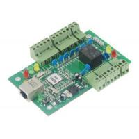TCP/IP or RS485 access controller