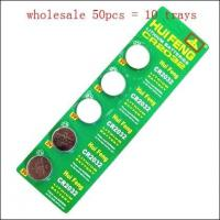 Buy cheap Supply Sealed Button Cell Coin battery product
