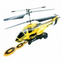 Buy cheap U825 2.4G RC R&C Remote control PC PP ABS White & Yellow Helicopter Aero modeling product
