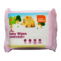 Buy cheap Detergent Series product