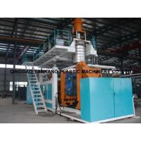 Buy cheap 200L Double Ring Drum Blow Molding Machine product