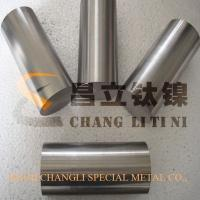 Buy cheap chemical industrial titanium bars from Wholesalers