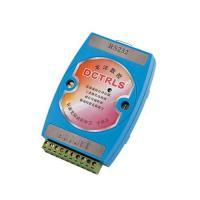 Buy cheap Active light isolation converter from Wholesalers