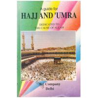 Buy cheap Hajj | Ramadan from wholesalers
