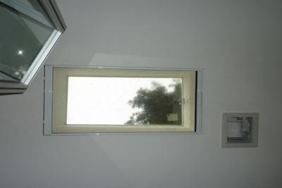 Retractable motorized skylight screen system 41 42805547 for Motorized retractable projector screen