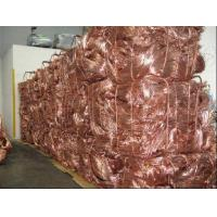 Buy cheap COPPER SCRAP WIRE 99.99% from Wholesalers