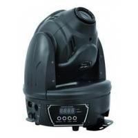 Buy cheap Spot moving head FR-260MS-II product
