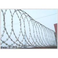 Stainless steel wire mesh Razor barbed wire Razor barbed wire