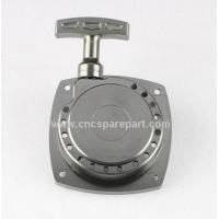 Buy cheap CNCsparepart-26 CNC Machining Part from Wholesalers