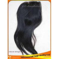 Buy cheap STORE-Top Closures & Frontals Indian Virgin Human Hair Silk Lace Top Closures product