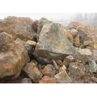 Buy cheap Non-Ferrous Metal copper ore from Wholesalers
