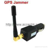 3G Jammer Buy - How to block a satellite signal?