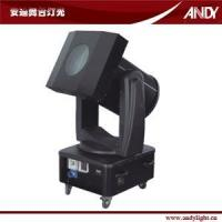 Buy cheap Outdoor light series 2-5KW from Wholesalers