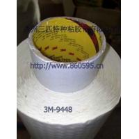 Buy cheap Electronic(high)tape 3M9448 double-sided adhesive from Wholesalers
