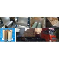 Buy cheap Mica Paper product