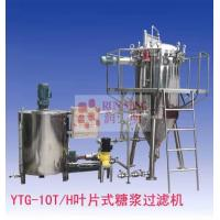Buy cheap Vane-type Syrup Filter Application product