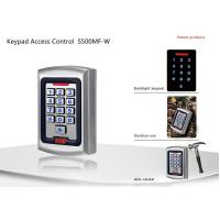 Buy cheap Metal Access Control product