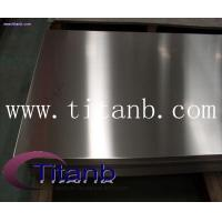 Buy cheap Tantalum Tantalum plate product