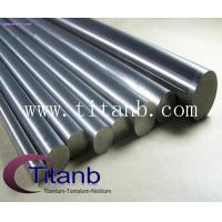 Buy cheap Tantalum Tantalum bar from Wholesalers
