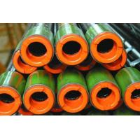 Buy cheap Seamless Steel Pipe product