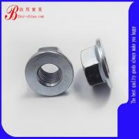 Buy cheap Zinc plated hex flange nut product