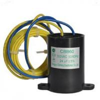 Buy cheap CBB60 Product Show product