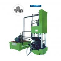 Buy cheap Y83-250A scrap briquetting machine from Wholesalers