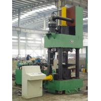 Buy cheap Y83-315 briquetting machine from Wholesalers
