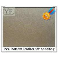 Buy cheap PVC bottom leather(lining leather) bottom leather 0.4mm(white) product