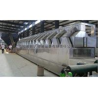 Buy cheap Chemical Powder Material's Drying product