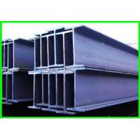 Buy cheap Hot- rolled H Beam product